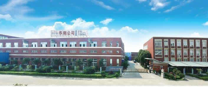 宁波华朔模具机械有限公司